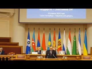 Александр Беглов открыл пленарное заседание Межпарламентской Ассамблеи СНГ