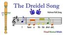 VMM Recorder Song 13 The Dreidel Song