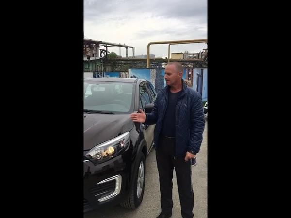УралАвтоторг отзыв покупателя