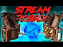 ПУЛЕМЕТНАЯ ДУЭЛЬ ⚔️Мини-турнир [Stream CROSSOUT v0.9.130]