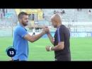 Luciano Spallettis HUG-O-METER!