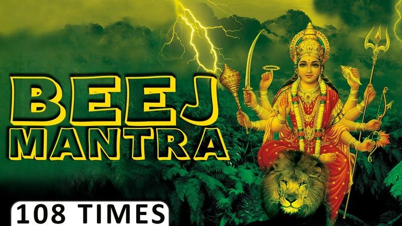 OM AIE HRIM KLIM CHAMUNDAYE VICHCHE | ANURADHA PAUDWAL | Devi Mantra | Powerful Mantra To Succeed