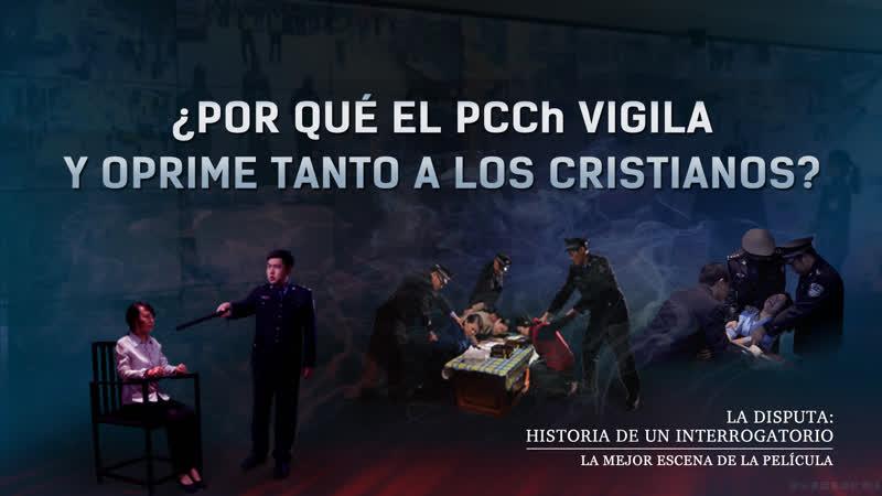 Historia de un interrogatorio (I) - ¿Por qué el PCCh oprime tanto a los cristianos?