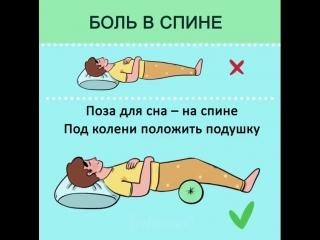 7 поз сна для вашего здоровья