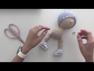 Марафон Арт-ткани Урок 6 - Пришиваем ножки кукле