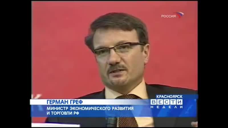 Вести недели Россия 18 02 2007