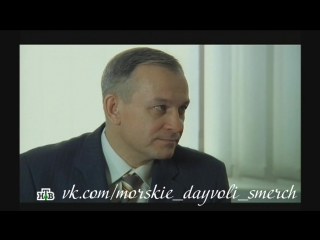 Батя, Багира, Бизон, Гном, Пригов, Соловьёв. МД 4 сезон, 16 серия.