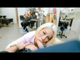 [Mylf] Bridgette B - Hammering The Hair Salon Don