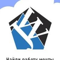 Автослесарь автомеханик вакансии в Уфе Уфа