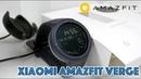 Самые лучшие смарт часы Xiaomi Huami AMAZFIT Verge