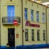 МОДЕССА - швейная фурнитура в Бресте