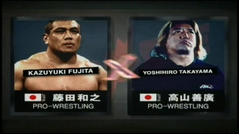 Kazuyuki Fujita vs Yoshihiro Takayama
