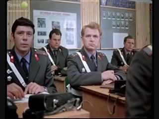 ГАИ в СССР