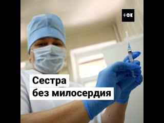 Медсестра связала и побила ребенка