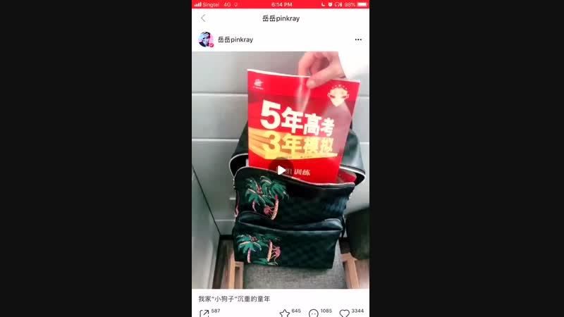 181023 Yueyue Xiao Hong Shu update