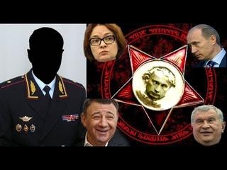 Госдума уже сидит на чемоданах. Путин, путинские дружки и его подельники. Эльвира Набиуллина.