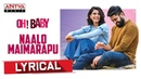 Naalo Maimarapu Lyrical || Oh Baby Songs || Samantha Akkineni, Naga Shourya || Mickey J Meyer