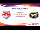 28 08 2019 Sirius Ice Hockey World Cup 2019 Red Bull U20 Karpat U20 15 00