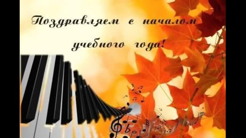 Картинки бабушками, картинки с 1 сентября музыкальная школа