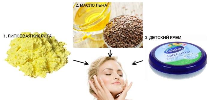 Супер средство для омоложения кожи!, изображение №4