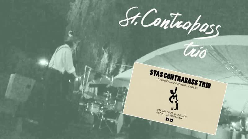 St.Contrabass trio: Happy Birthday to You !