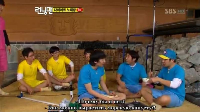 Ep.28 – 2011.01.30 – Kim Byeong Man (Часть 1) [РУСС. САБ]_00-16-58_cut_part2