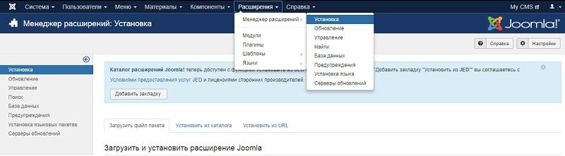 Модуль вконтакте для joomla 3 елена федулкина вконтакте
