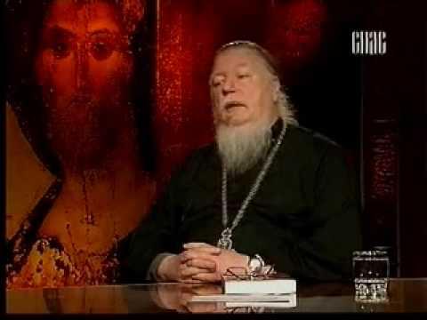 О неправославных именах - Анжелика.