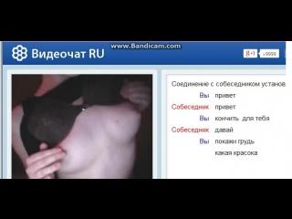 Секс Видеочат Рулетка Без Регистрации