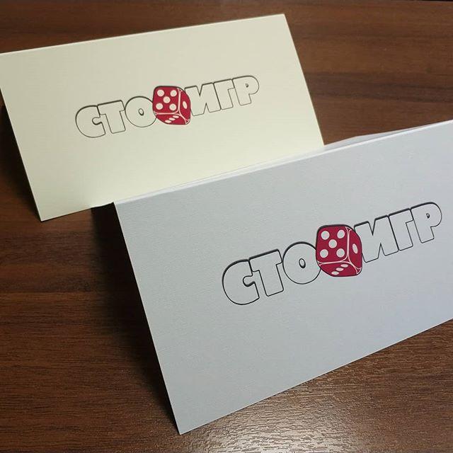🌀Изготовление подарочных сертификатов🌀Подарочный сертификат- это отличная мотивация клиента на покупку!Заказывайте печать подарочного - Типография Седьмой Легион