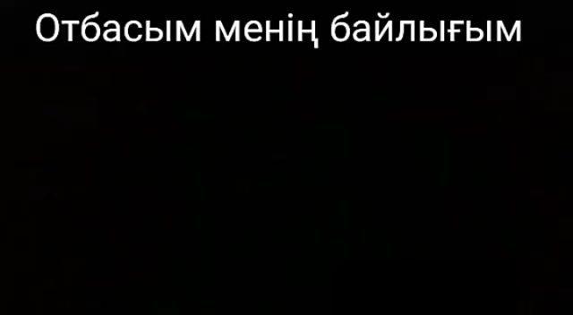 Тәрбиелік мәні бар 60К on Instagram Отбасым менің байлығым Әке шешесі тірі жандардан асқан бақытты адам жоқ шығар ➖ ➖ ➖ ➖ ✅ Әлеуметтік желі