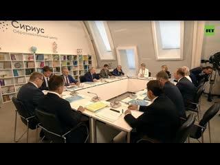 Путин проводит заседание попечительского совета фонда Талант и успех  LIVE