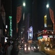 Mania-Tic - Street at Night