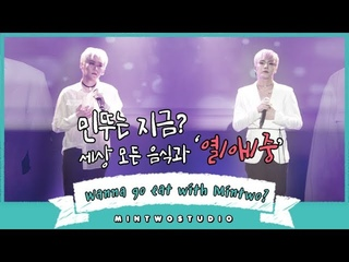[ENG] 아이돌 가수의 콘서트 일정 | Life of a kpop idol | Mintwo in Japan | #MINTWOSTUDIO