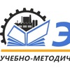 "АНО ДПО УМКЦ ""Энергия"" г. Мурманск"