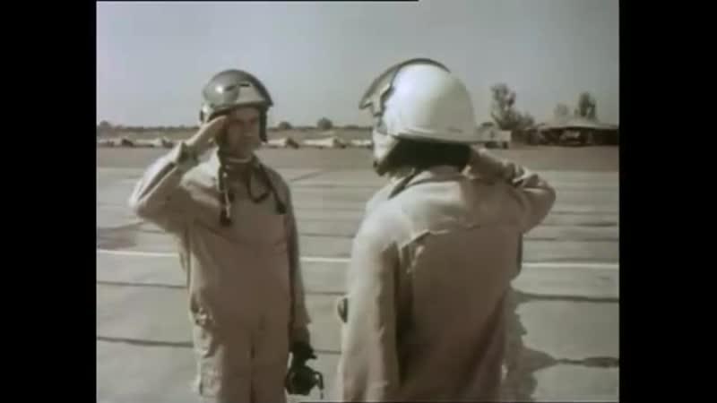 Прощание с Су 15 тм Последний вылет Гарнизон Громово в 1988г мы простились с Сушками и переучились на МиГ 31