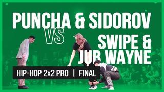PUNCHA & SIDOROV VS SWIPE & JUB WAYNE / 2x2 FINAL / HIP-HOP VIBE BATTLE / 2019