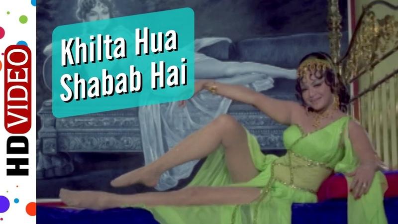 Khilta Hua Shabab Hai Aaj Ki Taaza Khabar 1974 Song Helen Kiran Kumar Asha Bhosle