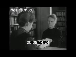 1964г. Вологда. областная библиотека, новое здание