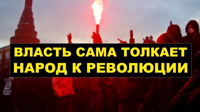Единая Россия Толкает Людей На Бунт ВМЕСТО ПОМОЩИ во время эпидемии ЕДРОСЫ ВВОДЯТ ШТРАФЫ RTN