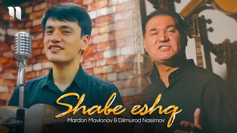 Mardon Mavlonov Dilmurod Nasimov Shabe eshq Official Music Video