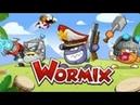Глупое порождение в Wormix