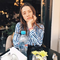 Алина Альбертовна
