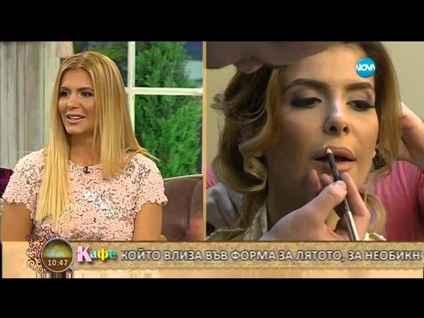 """""""На кафе"""" с Анелия (05.04.2016г.)"""