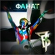 7Б feat. Лена Катина - Что не хватает (feat. Лена Катина)