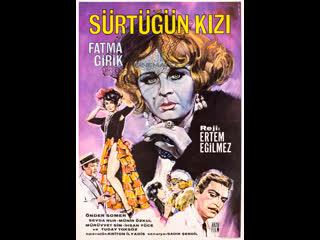 Sürtüğün Kızı _ Fatma Girik - Siyah Beyaz Filmler