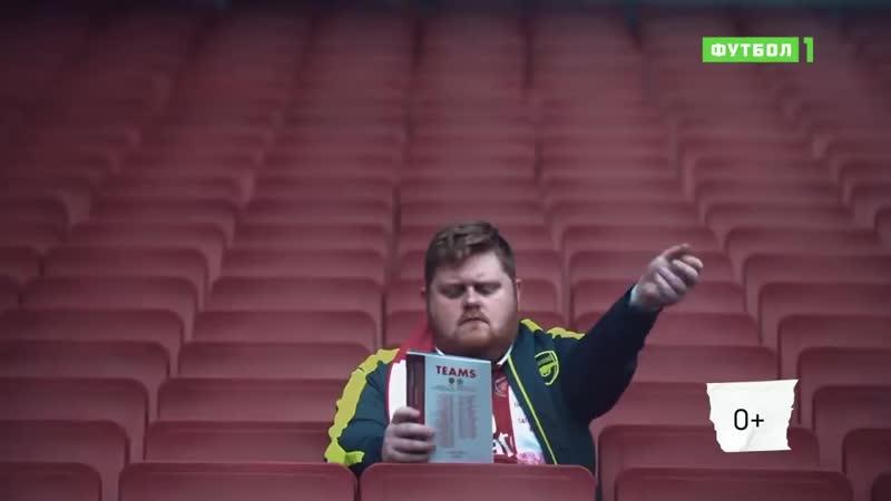 Чемпионат Англии Обзор сезона 2018 2019