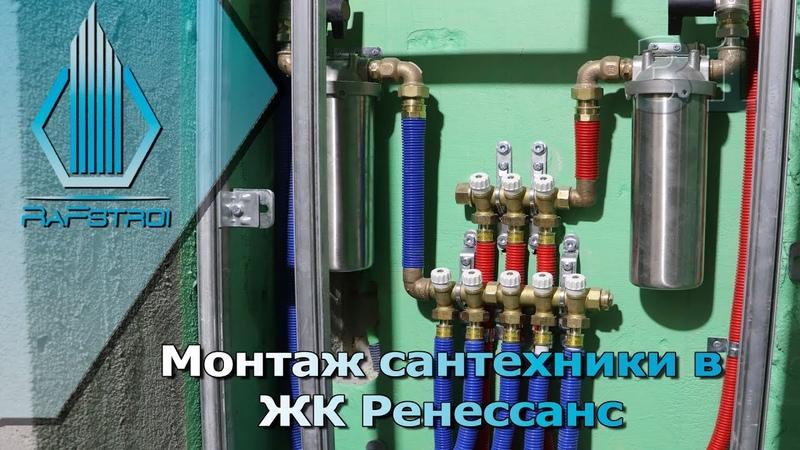 Ремонт санузла Замена новой сантехники на качественную Rafstroi