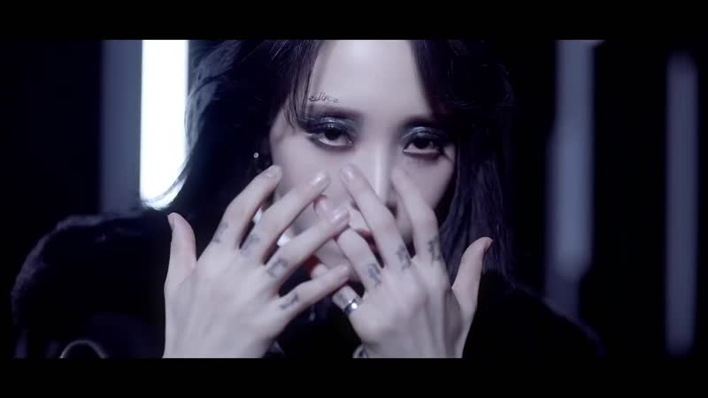 Moon Byul Eclipse