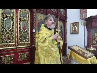 Иерей Сергий Макаров - проповедь в Прощеное воскресенье
